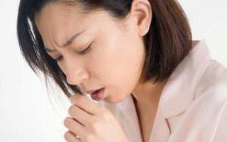 Непрекращающийся кашель — пройдет сам или стоит долечить