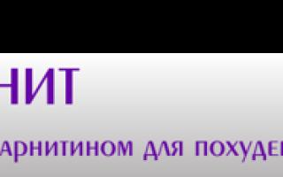 Скипидарная мазь от кашля – инструкция по применению, отзывы о применении