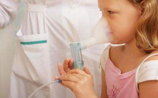 Аллергический кашель — симптомы и лечение у детей, что принимать