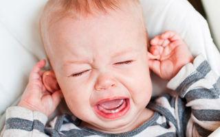 Отек уха, опухают уши: причины и симптомы, лечение