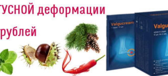 Эпитимпанит: причины, формы, симптомы, лечение, последствия