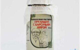 Растирка от кашля для детей — аптечные и народные средства