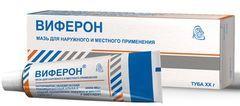 Мазь оксолиновая: инструкция по применению для детей и аналоги препарата