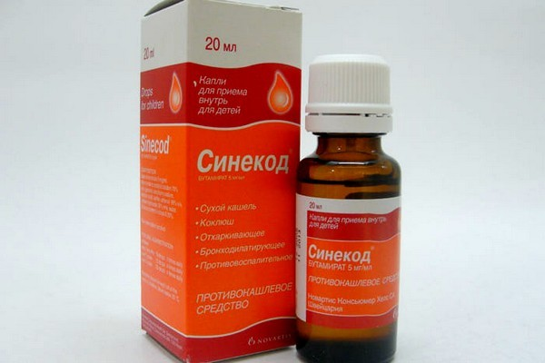 Средства от кашля: грамотный врачебный обзор всех групп от таблеток до микстур