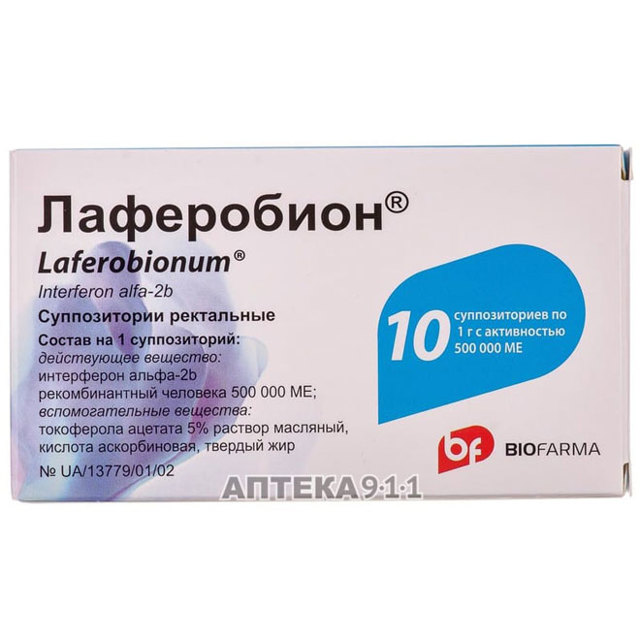 Иммуномодуляторы (иммуностимуляторы): препараты, список, для детей