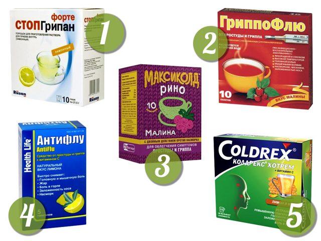 Порошки от простуды: состав, принцип действия, обзор наименований, применение