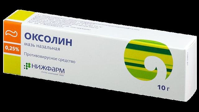 Оксолиновая мазь: иммунолог о применении и применимости, показаниях, эффективности + аналоги