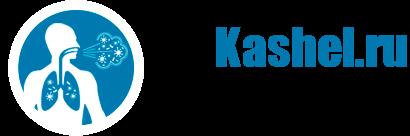 Кашель: причины и развитие, типы, тактика лечения