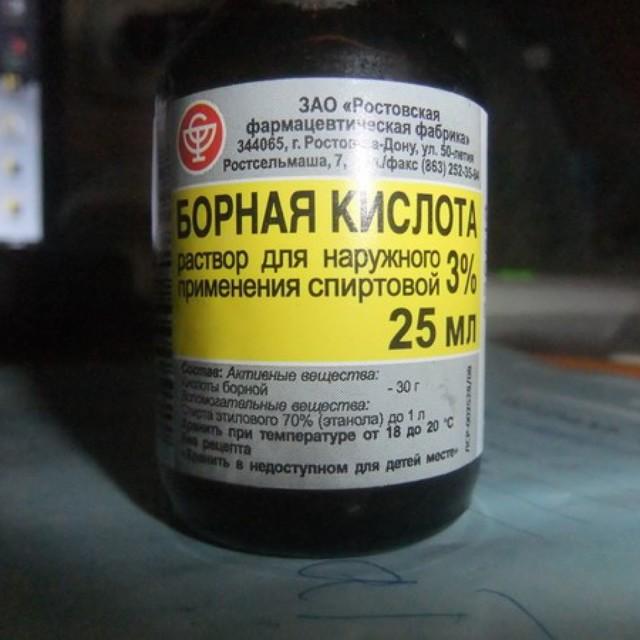 Чем отличается борный спирт от борной кислоты?