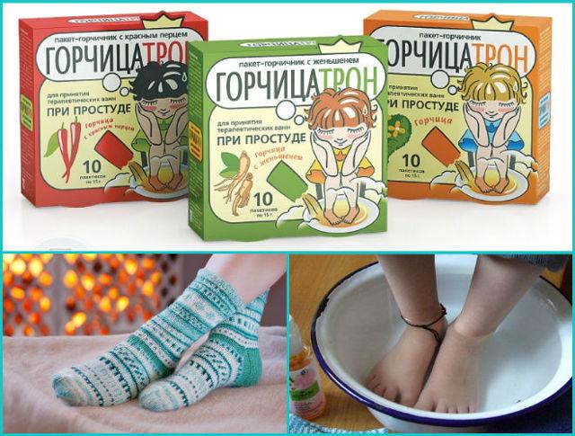 Горчица в носки ребенку от кашля: помогает или вредит