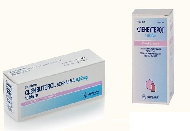 Таблетки Кленбутерол - предназначение