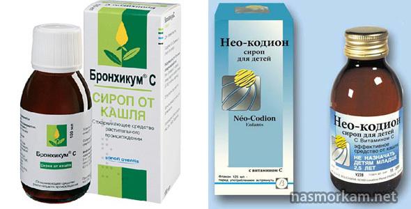 Ренгалин от кашля – инструкция по применению сиропа, таблеток