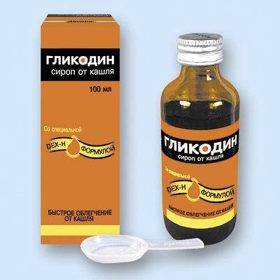 Ренгалин от кашля – цена препарата, инструкция по применению