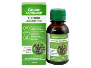 Сироп Солодка – инструкция по применению средства от кашля