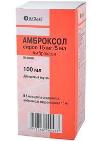 Лекарство от кашля для детей: муколитики, отхаркивающие средства