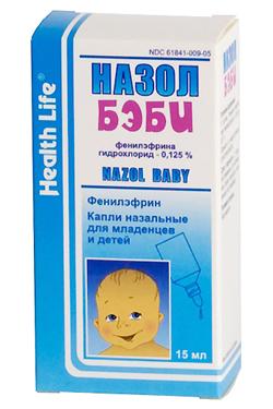 Причины и лечение кашля от соплей у ребенка - рецепты, препараты