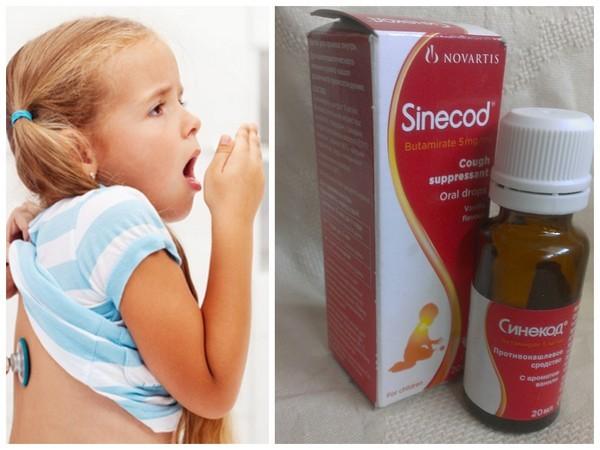 Синекод – от какого кашля помогает и когда применяется