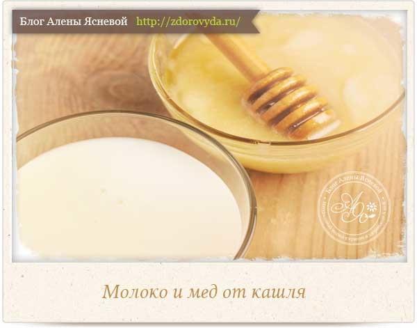 Молоко с маслом от кашля: польза, правила применения,рецепты