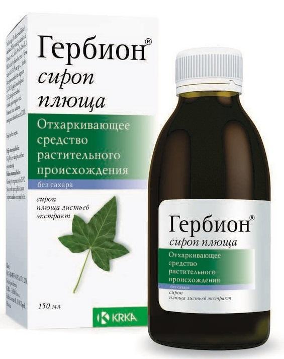 Геделикс сироп – инструкция по применению препарата
