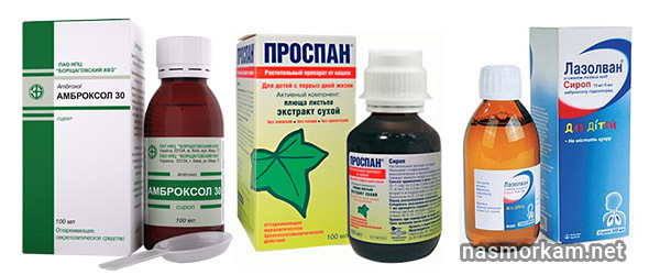 Сироп от влажного кашля для детей – особенности препаратов