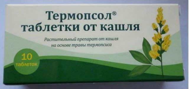 Таблетки от кашля с термопсисом: показания, применение, аналоги