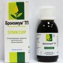 Бронхикум С: сироп от кашля – инструкция по применению