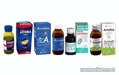 Алтейка сироп от кашля: состав, применение, показания