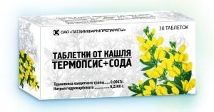 Какие таблетки от кашля можно пить беременным