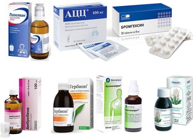 Какие отхаркивающие средства при беременности можно принимать?