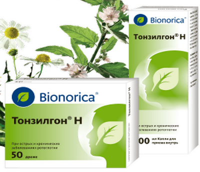 Тонзилгон от кашля – как принимать препарат
