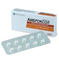 Амброксол – инструкция по применению препарата от кашля