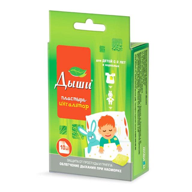 Пластырь от кашля для детей – есть ли толк, можно ли применять