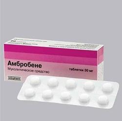 Таблетки Амбробене: состав, действие, применение, показания